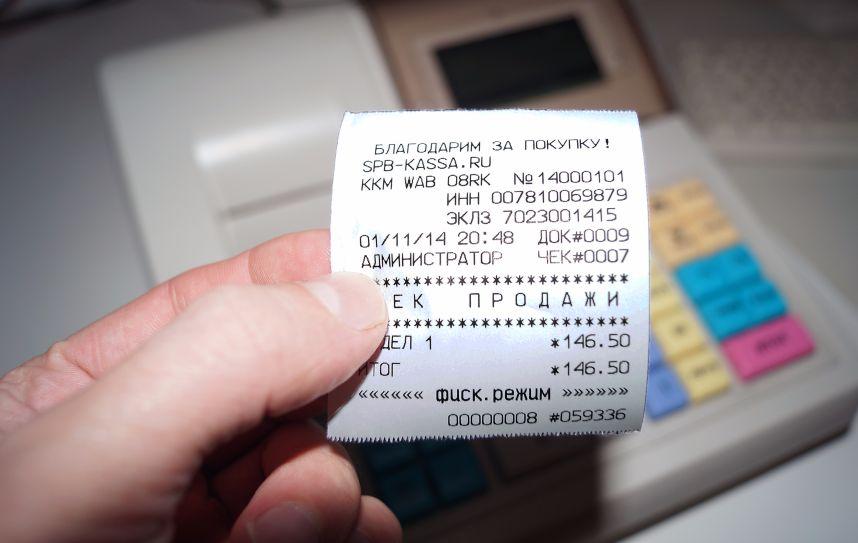 МНС отсрочит налоговый контроль кассовых аппаратов