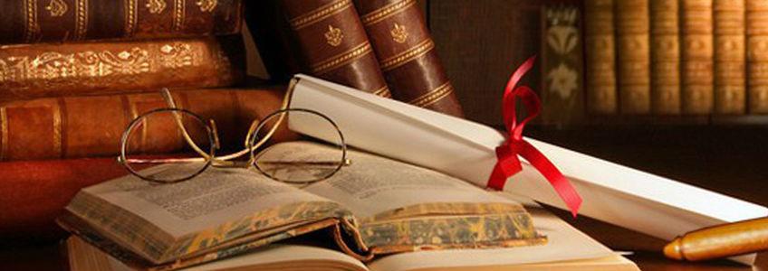 Юридическое сопровождение: комплексное решение задач вашего бизнеса